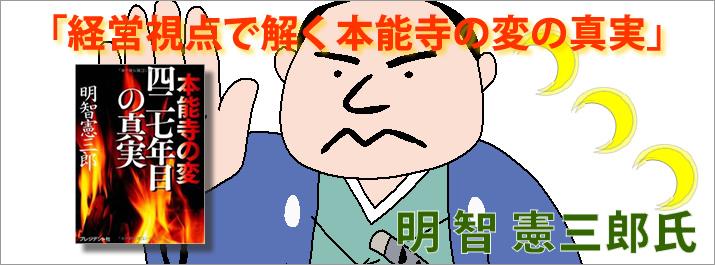 神戸商工会議所 異業種交流 さん金会